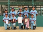 第3ブロック少年軟式野球大会 準優勝