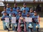 第33回朝日新聞社杯争奪少年軟式野球三原大会 優勝‼